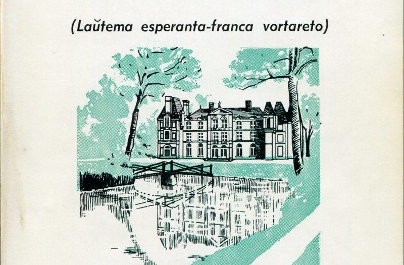 1971_VOCABULAIRE_ESPÉRANTO